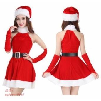 クリスマス 衣装 サンタ セクシー コスプレ サンタクロース衣装 演出 仮装 コスチューム レディース サンタ服 舞台 パーティードレス