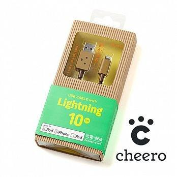 cheero阿愣 lightning USB充電傳輸線 10cm