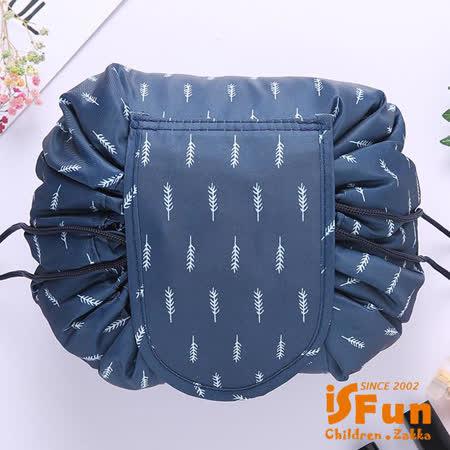 【iSFun】懶人收納*鋪棉抽繩盥洗旅行袋/藍葉