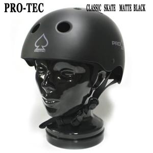 Protec Classic Certified Snow Unisex Helmet Ski Matte Black All Sizes
