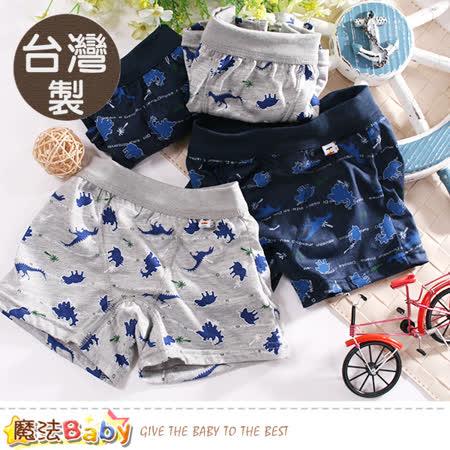 魔法Baby 男童內褲(四件一組) 台灣製男童平口內褲 k50615