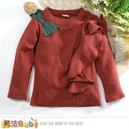魔法Baby 女童裝 時尚設計女童上衣 k60855