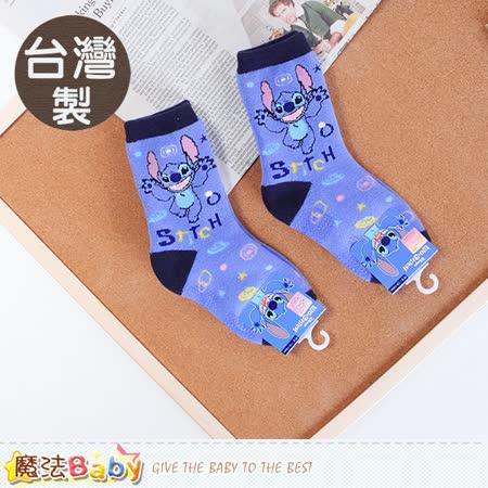 魔法Baby 幼童襪(2雙一組) 台灣迪士尼史迪奇正版保暖厚襪 k50607