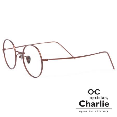 Optician Charlie 韓國亞洲專利自我時尚潮流 ET系列光學眼鏡 - ET BN(棕銅) 明星款