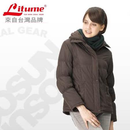 【意都美Litume】女款 PRIMALOFT  輕量連帽保暖外套 / H7020 深咖啡