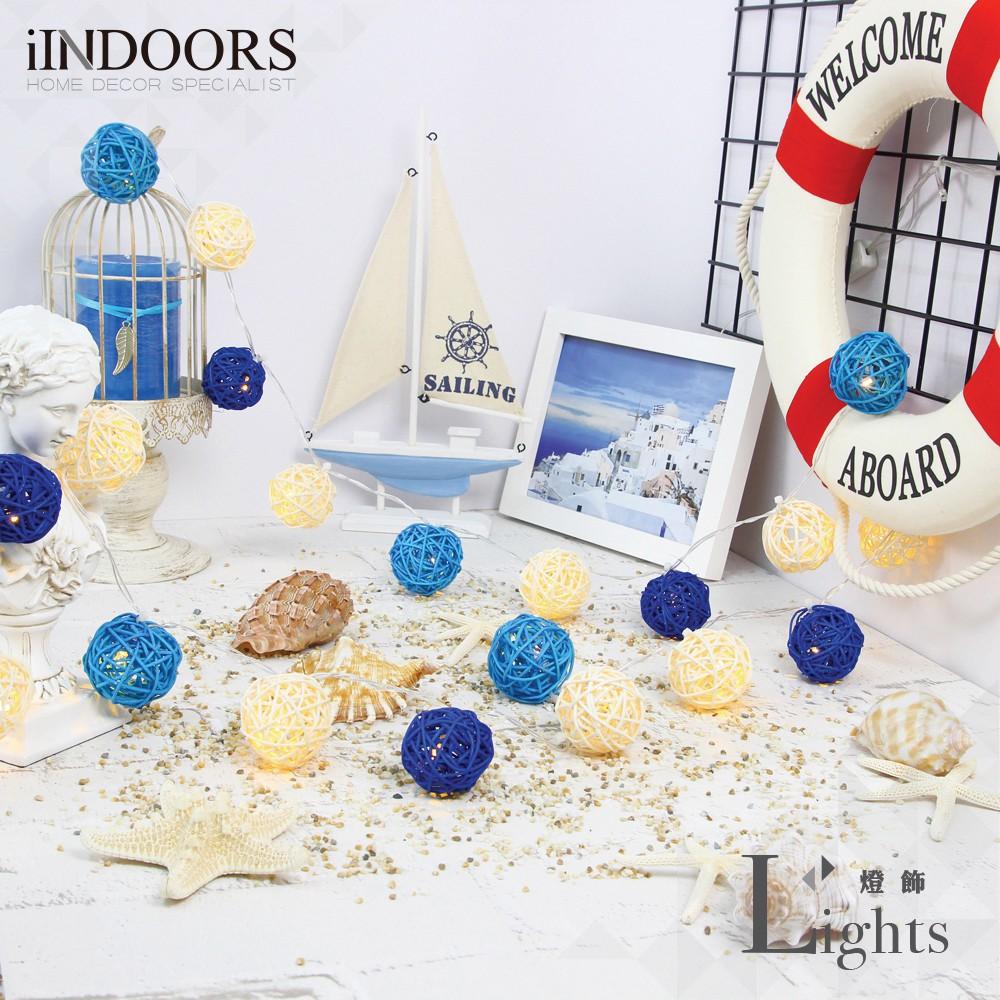 英倫家居 創意籐球燈飾燈串 希臘風情 插座款 LED氣氛燈 聖誕節交換禮物 情人節 浪漫婚禮 生日派對 似棉球燈