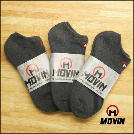 MOVIN--運動彈力厚底運動休閒踝襪-3雙組--灰色-單色 2011A