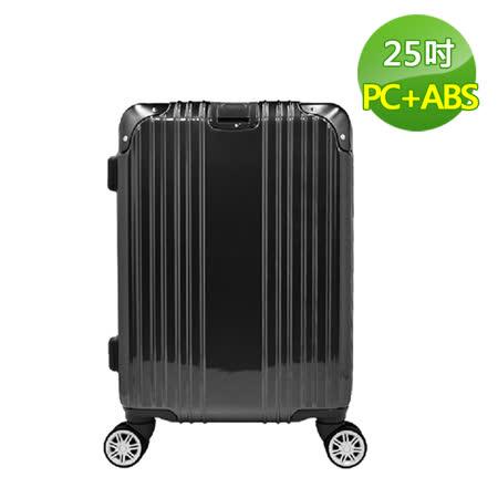 25吋ABS+PC拉鍊可加大行李箱-黑色