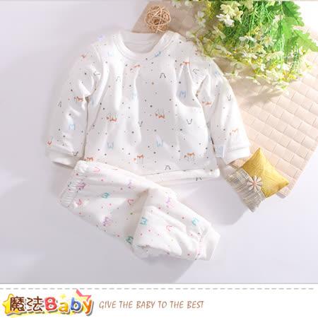 魔法Baby 嬰幼兒加厚鋪棉極暖居家套裝 k60529