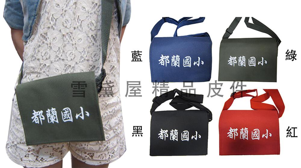 簡單式書包都蘭國小中容量防水尼龍布上班休閒台灣製造品質保證加強車縫背帶耐承重