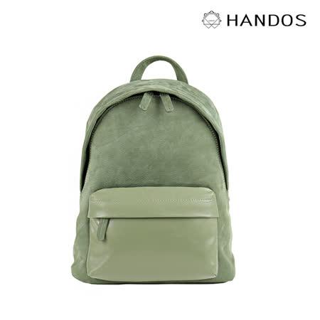 HANDOS|David 精緻輕便皮革後背包 - 灰綠