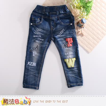 魔法Baby 兒童牛仔褲 水洗紋鬆緊帶直筒修身牛仔長褲 k60402