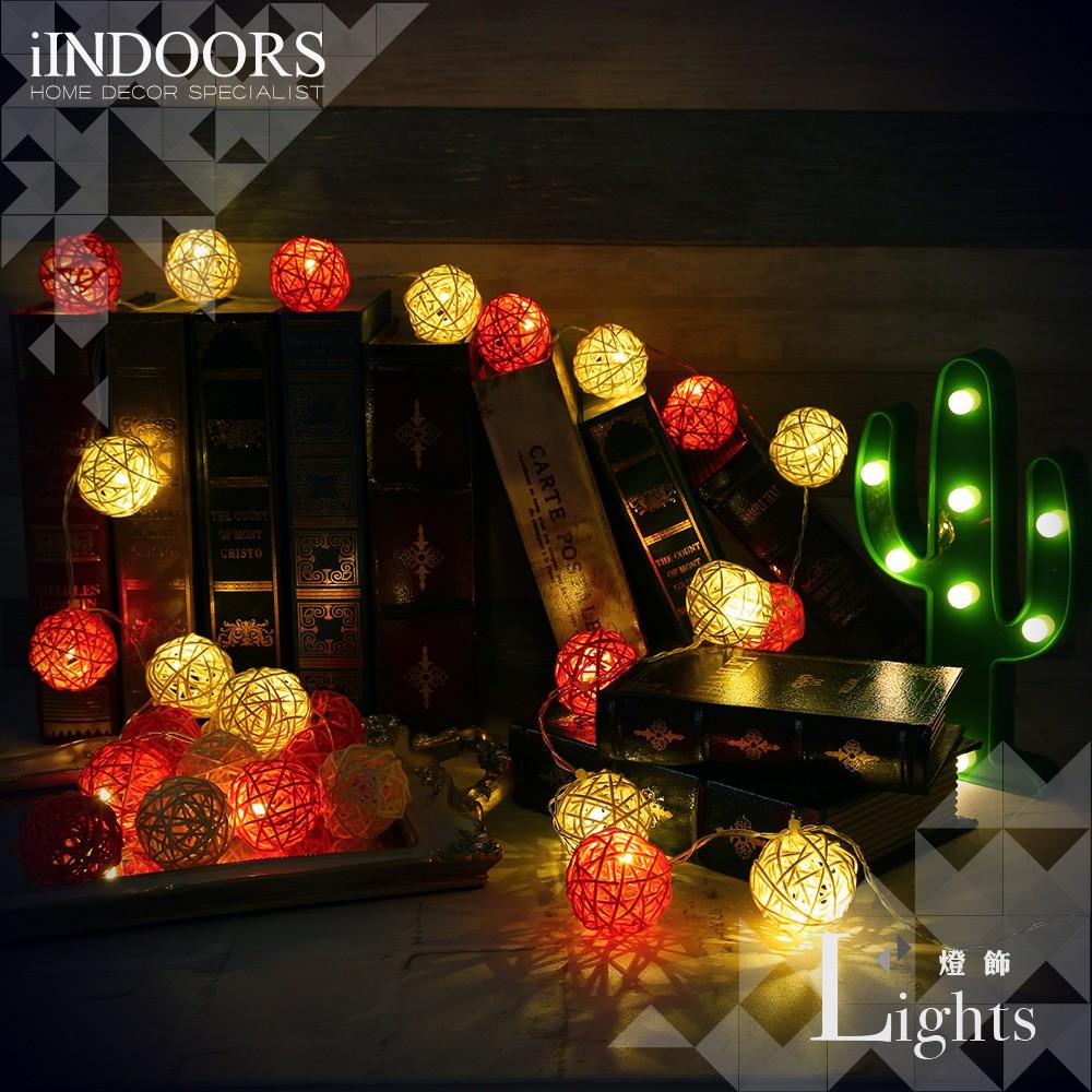 英倫家居 創意籐球燈飾燈串 水果柳丁 電池款 LED氣氛燈 聖誕節交換禮物 情人節 浪漫婚禮 生日派對 似棉球燈