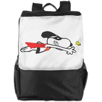 Snoopy スヌーピー 52 軽量多機能リュック可愛い 防水 通学 旅行 アウトドア子供リュック 低、高学年