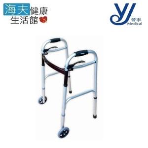 仲群維機械式助行器【晉宇 海夫】拉把式 有輪 助行器(D4-0057)