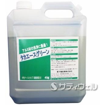 【送料無料】 高千穂産業 タカエースグリーン (ペースト) 4kg