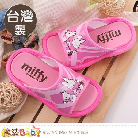 魔法Baby  女童拖鞋 台灣製米飛兔正版拖鞋 sk0427