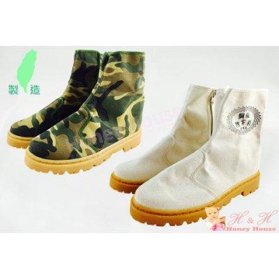 HH-003 防穿刺工作鞋 鋼板 電銲 蛙人鞋 水兵鞋 板模安全鞋 台灣製造