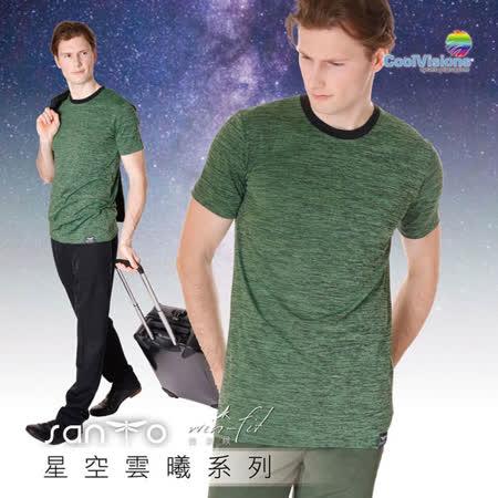 SANTO win-fit微氣候運動衫綠色-雲曦系列圓領(一入)