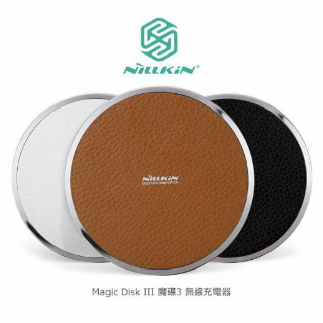 --庫米--NILLKIN Magic Disk III 魔碟3 無線充電器 QI 無線充電器 三代 最新 荔枝紋皮
