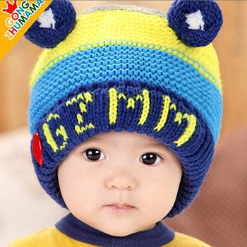 韓版可愛兒童秋冬GZMM保暖帽