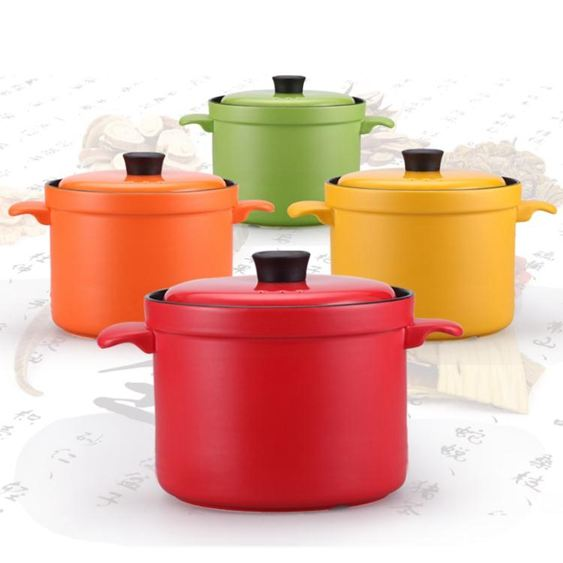 家用砂鍋燉鍋耐高溫高身大容量陶瓷鍋養生煲湯鍋燃氣
