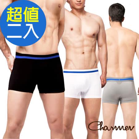 Charmen 超彈力貼身提臀四角褲 平口褲 男性塑身褲 (超值2入)