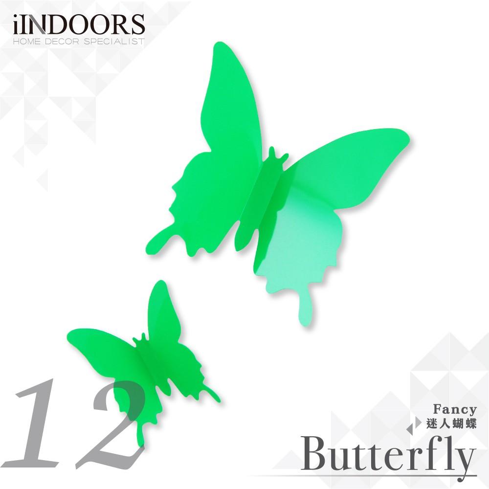 英倫家居 3D迷人蝴蝶 青綠色 12入組 立體壁貼 室內設計 婚禮 展覽 布置 創意 小物 裝潢 飾品 時尚裝飾