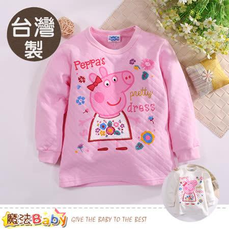 魔法Baby 兒童保暖內衣 台灣製粉紅豬小妹正版三層純棉厚保暖衣 k60589