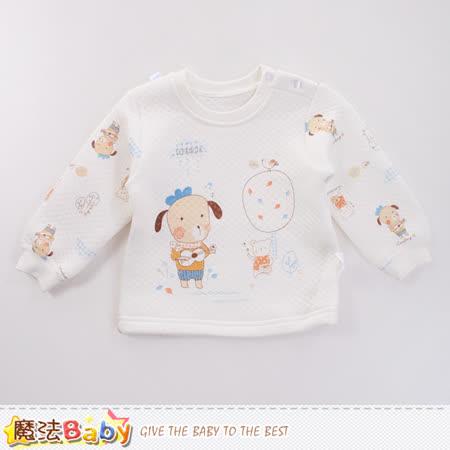魔法Baby 嬰兒服 0~2歲三層棉厚款保暖上衣 k60125