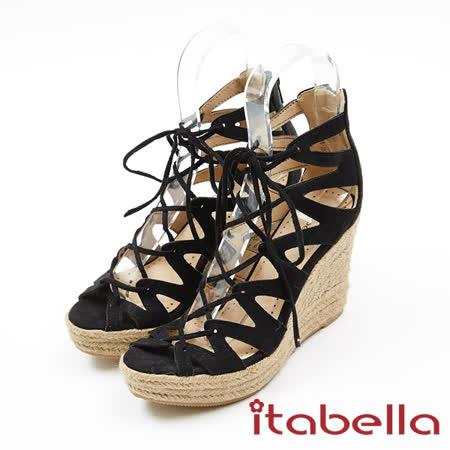 kadia.羅馬風情 綁帶楔型鞋(7307-95黑)