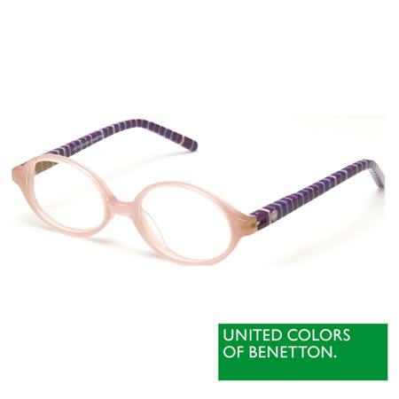 BENETTON 班尼頓 專業兒童眼鏡造型圓框設計系列(粉紅+紫 BB017-83)