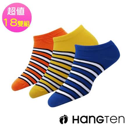 【HANG TEN】 設計款 海底尼莫款18雙入組(HT-A21003)