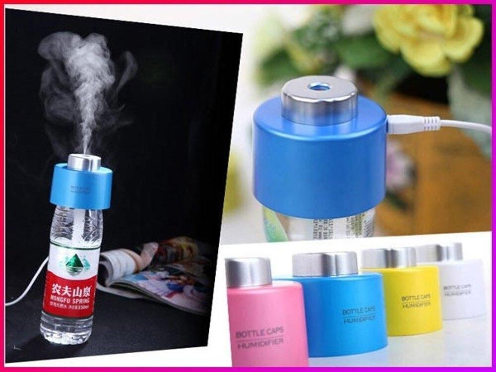 【Love Shop】日式 USB加濕器/迷你可攜式霧化/靜音/七彩/水氧機/加濕器/薰香機/舒眠/超聲波/造型燈