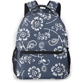 学校旅行ハイキング作業のための白い花カジュアルバックパックデイパックとグランジパターン