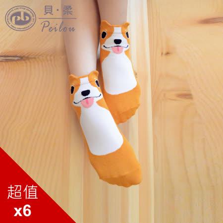 貝柔兒童趣味立體止滑短襪_柴犬(6入組)