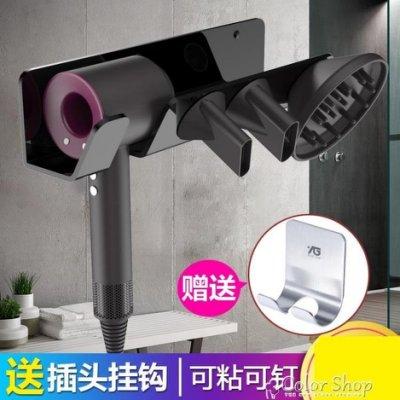 適用Dyson戴森吹風機支架免打孔收納置物架浴室衛生間墻壁掛架子-古德潮流铺