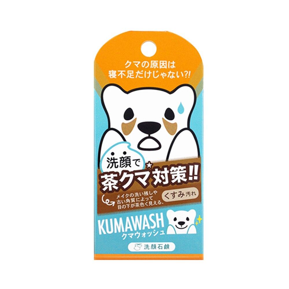 Pelican 熊貓眼對策洗面皂75g -|日本必買|日本樂天熱銷Top|日本樂天熱銷