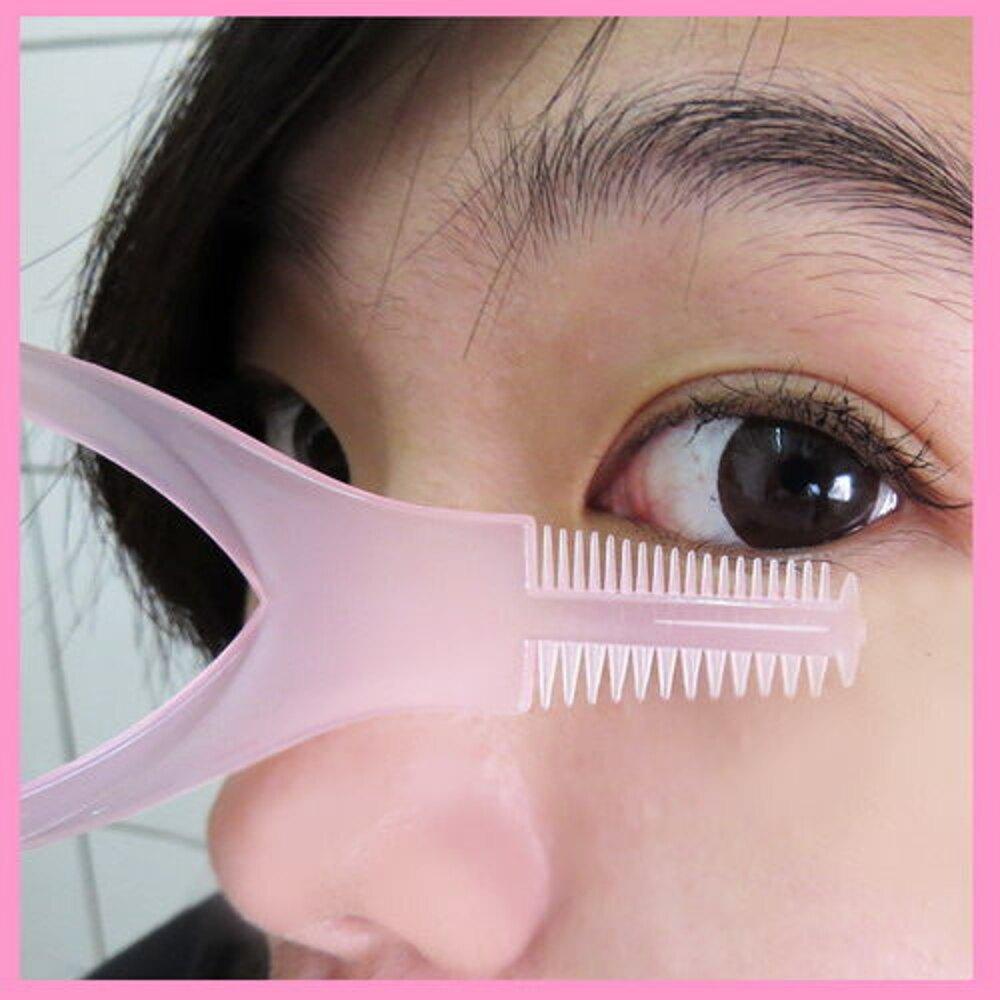 【Love Shop】新日本流行多功能三合一睫毛膏擋板/睫毛膏輔助器/ 睫毛刷輔助器