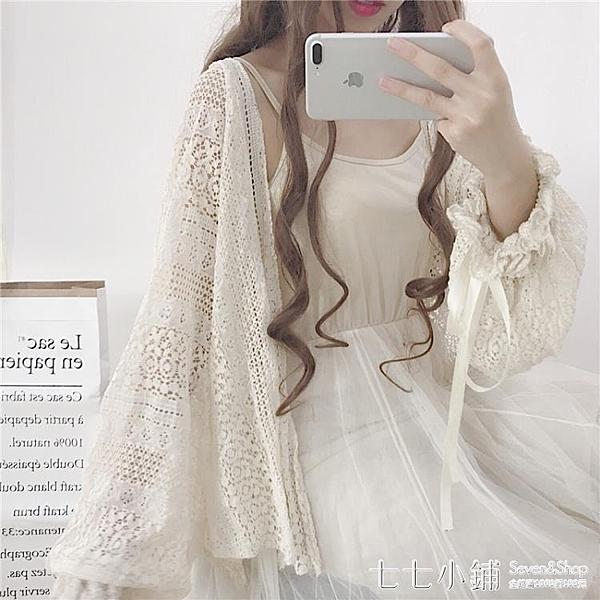 春装2019新款韩版可爱少女蕾丝宽松灯笼袖长袖中长款防晒开衫外套