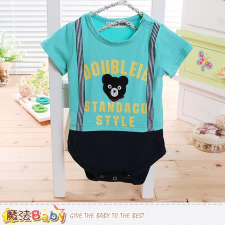 魔法Baby 包屁衣 春夏短袖嬰兒連身衣 k50264