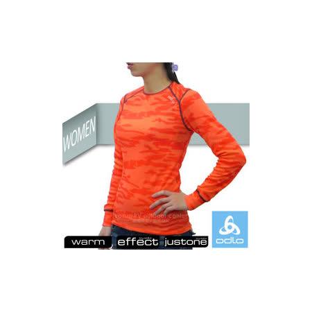 【瑞士 ODLO】限量款 WARM EFFECT 女圓領專業機能型銀離子保暖內衣_191991 橘迷彩