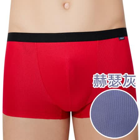 【SOLIS】鋅能量系列M-XXL素面前檔開口貼身四角男褲(赫瑟灰)