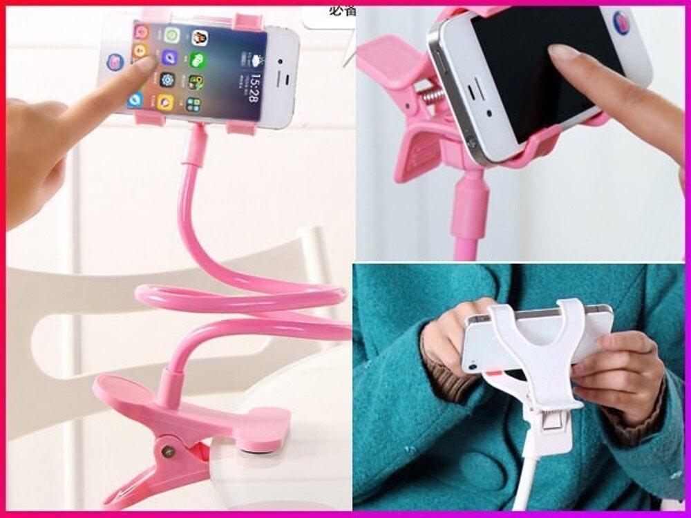 【原裝四爪】99元 6.3吋雙夾加強固定升級版/懶人支架/手機支架/手機架/三星/htc/iphone
