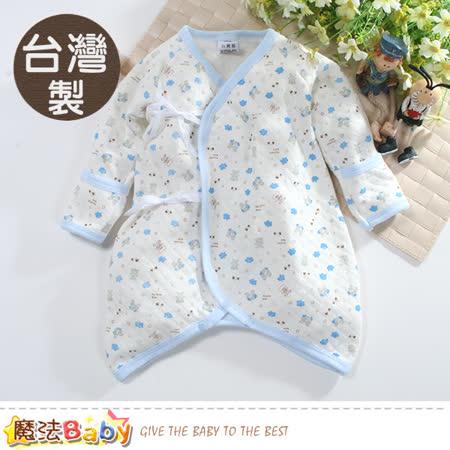 魔法Baby 包屁衣 台灣製嬰兒保暖三層棉厚款護手蝴蝶衣 k60692