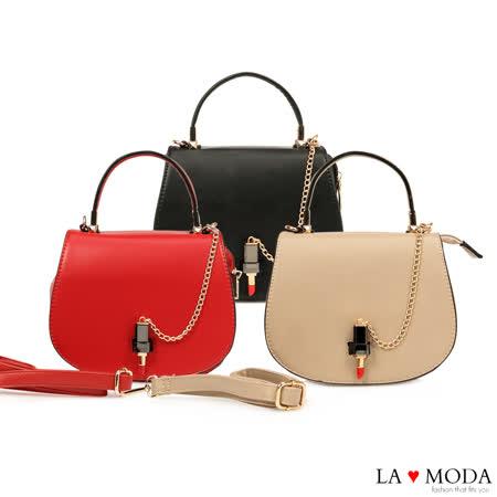 La Moda 吸引目光可愛口紅造型釦飾肩背包宴會包小包(共3色)