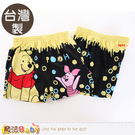 魔法Baby 男童內褲 台灣製小熊維尼正版平口內褲二件一組 k50022