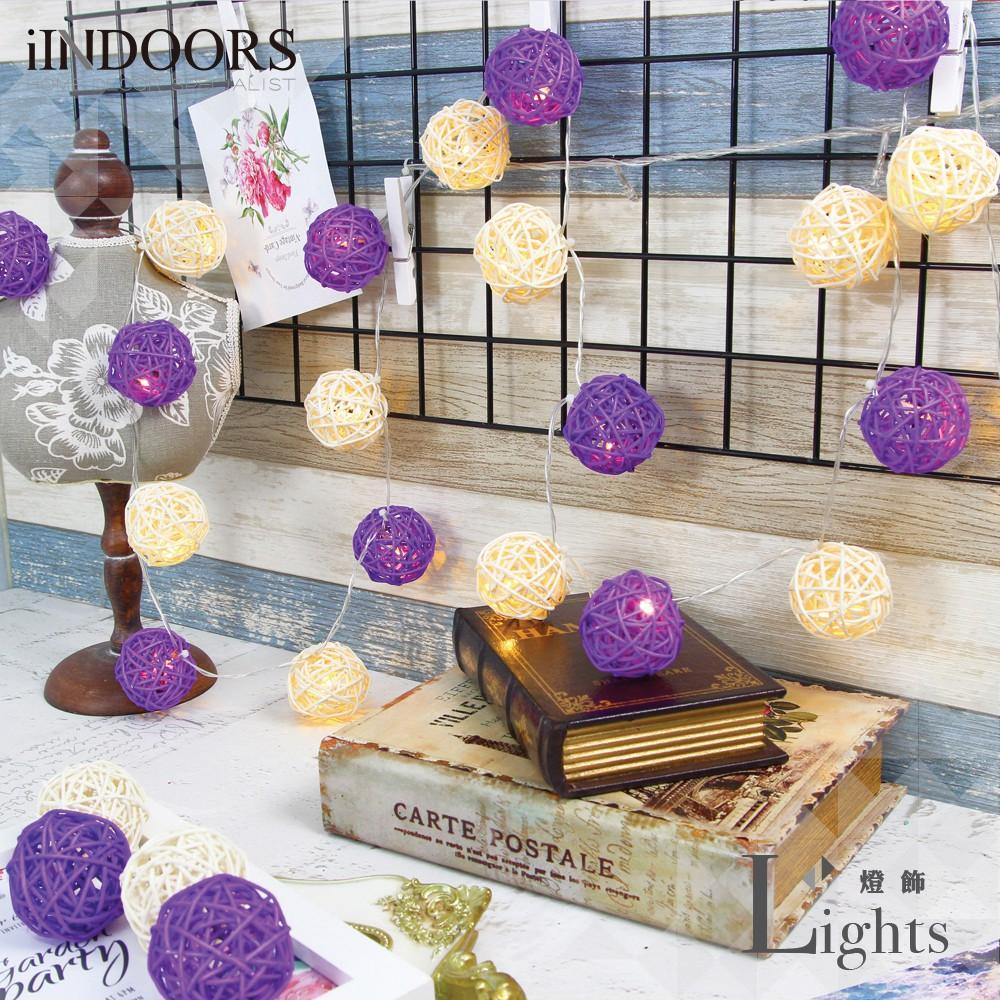 英倫家居 創意籐球燈飾燈串 薰衣草 插座款 LED氣氛燈 聖誕節交換禮物 情人節 浪漫婚禮 生日派對 似棉球燈