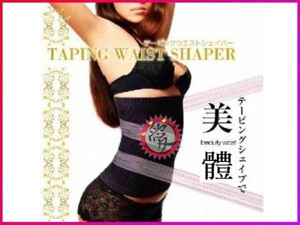 【Love Shop】日本系鍺鈦銀無縫束腹束腰帶 束腹 升級版強壓 塑腰帶 束腰 縮小腹 塑身衣