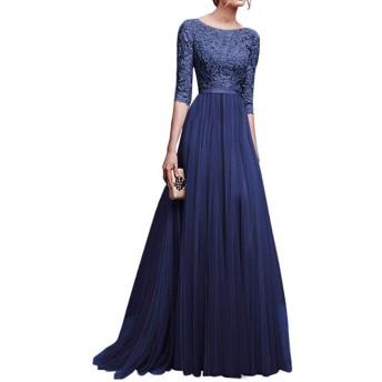 パーティードレス レディース シンプル ロング丈 フレア袖 ワンピース フォーマルドレス 体型カバー お呼ばれ 二次会 女子会 卒業式 結婚式 ブルー